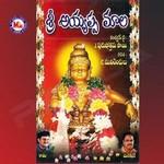Sree Ayyappanmala songs