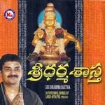 Sree Dharmasastha songs