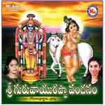 Sree Guruvayurappa Vandanam songs