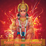 Happy Hunuman Jayanti songs