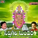 Saptagiri Sundara songs