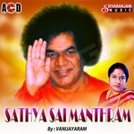 Satya Sai Mantram songs