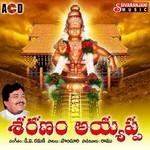 Sharanam Ayyappa songs