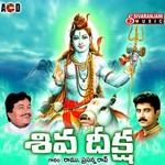 Siva Deeksha songs