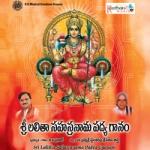 Sri Lalitha Sahasranama Padyaganam