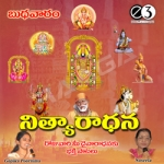 Nityaaraadhana - Wednesday Prayers