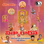 Nityaaraadhana - Saturday Prayers songs
