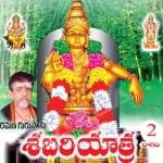 Shabari Yatra - Vol 2 songs