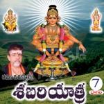 Shabari Yatra - Vol 7 songs