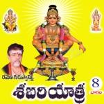 Shabari Yatra - Vol 8 songs