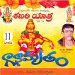 Shabari Yatra - Vol 11 songs