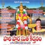 Shabari Yatra - Vol 14 songs