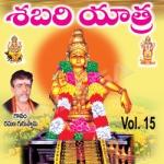 Shabari Yatra - Vol 15