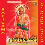 Sri Anjanna Charitra - Vol 1 songs