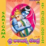 Sri Anjanna Charitra - Vol 3 songs