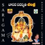 Basara Saraswati Charitra songs