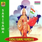 Kadali Rammu Haindava songs