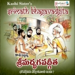 Srimath Bhagavadgita songs