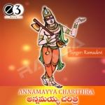 Annamayya Charitra songs