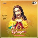Premadhari songs
