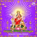 Duragamma Kotokka Mokkulu songs