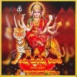 Ammamma Durga Bhavani Peddapuli songs