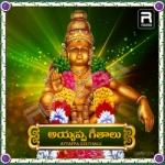 Ayyappa Geethalu songs