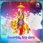 Melukovamma Duragabhavani songs