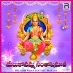 Melukovamma Santoshimaatha songs