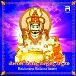 Melukovayya Mallanna Swamy songs