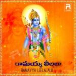 Ramayya Leelalu songs