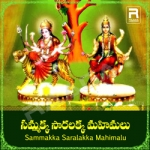 Sammakka Saarakka Mahimalu songs