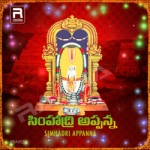 Simhadri Appanna songs