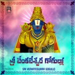 Sri Venkateswara Gogullo songs