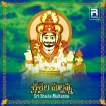 Sri Shaila Mallanna songs