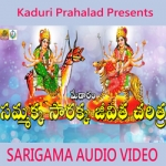 Sri Sammakka Sarakka Jeevitha Charitra songs