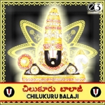 Chilukuru Balaji songs
