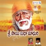Sri Sai Sudha Madhuri songs