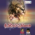 Sri Narasimha Swaramanjari songs