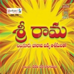 Ramyamainadi Rama Namamu  songs