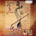 Aalaapana songs