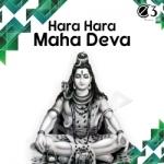Hara Hara Maha Deva songs