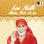 Sai Nath Maha Rak Ki Jai songs