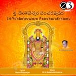 Sri Venkateswara Pancharathnamu songs