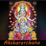 Akshararchana songs