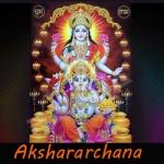Akshararchana songs