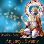 Sri Anjaneya Swany Devotional Songs
