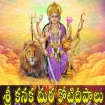 Sri Kanaka Durgamma Koti Deepalu songs