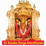 Sri Kanaka Durga Amruthavani songs