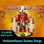 Sri Venkateshwara Swamy Manasasmarani songs